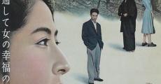 Filme completo Anzukko
