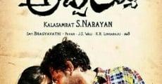 Película Appayya