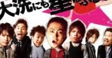 Filme completo Ôarai ni mo hoshi wa furu nari