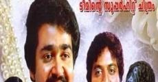 Ver película Aram +  Aram = Kinnaram