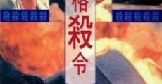 Jing tian long hu bao streaming