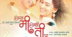Película Asa Mee Ashi Tee