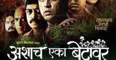 Película Ashach Eka Bhetavar
