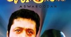 Película Ashwaroodan