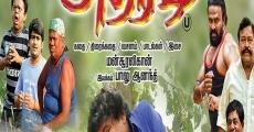 Ver película Adhiradi