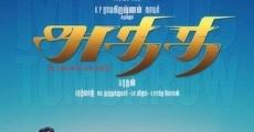 Filme completo Athithi