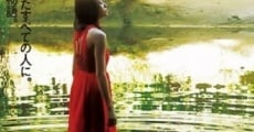 Película Au revoir l'été