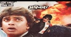 Película Avinash