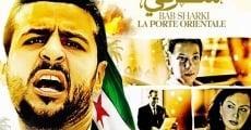 Película Bab sharki