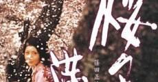 Ver película Bajo los cerezos en flor