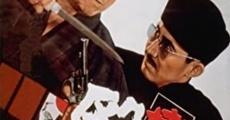 Ver película Bakuchi-uchi: nagurikomo