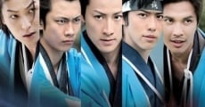 Película Bakumatsu kitan Shinsen 5: Kengou kourin