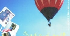 Película Balloon Club, Afterwards