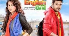 Película Bangali Babu English Mem