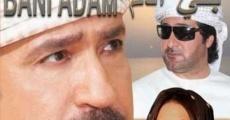 Película Bani Adam