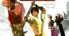 Película Battle of the Kings: Rostam & Sohrab