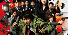Película Bayside Shakedown 3: Set the Guys Loose
