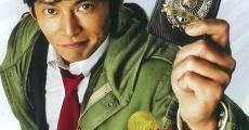 Odoru Daisosasen The Final Arata Naru Kibo (Bayside Shakedown 4: The Final) (2012) stream