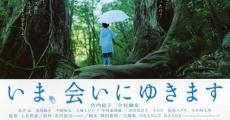 Filme completo Ima, ai ni yukimasu
