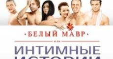 Belyy mavr, ili Intimnye istorii o moikh sosedyakh (2012)
