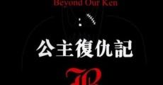 Ver película Beyond Our Ken