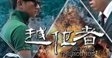 Película Beyond the Bounds