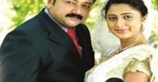 Película Bhagyadevatha