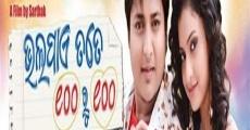 Ver película Bhalapae Tate 100 Ru 100