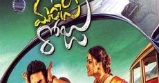 Película Bhale Manchi Roju