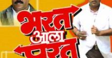 Película Bharat Aala Parat