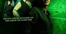 Película Bhindi Baazaar Inc