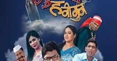 Ver película Luna de miel en Bhutacha