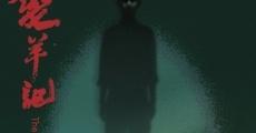 Ver película Los cuentos de fantasmas