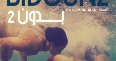 Película Bidoun 2