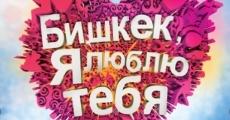 Película Bishkek, ya lyublyu tebya