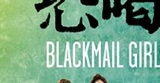 Película Blackmail Girl