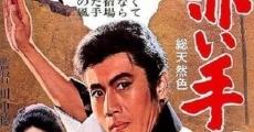 Ver película Bloody Shuriken