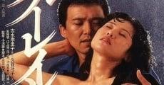Ver película Blue Rain Osaka