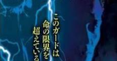 Película Bodigaado Kiba: Shura no mokushiroku 2
