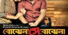 Película Bojhena Shey Bojhena