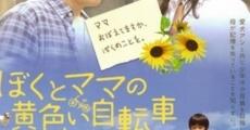 Película Boku to Mama No Kiiroi Jitensha