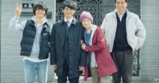 Filme completo Bokutachi no kazoku