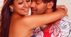 Película Boss Engira Bhaskaran