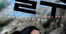 Película Break Away