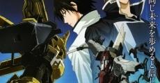 Película Break Blade 3: Kyoujin no Ato
