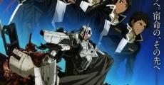 Película Break Blade 4: Sanka no Chi