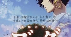 Filme completo Tezuka Osamu no Buddha: Akai Sabaku yo! Utsukushiku