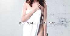 Película Bul-eun ba-kang-seu geom-eun we-ding 2