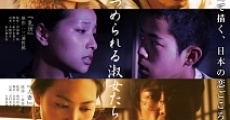 Película Bungô: Sasayaka na yokubô