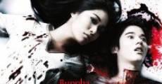 Buppah Rahtree 3.1 (2009)